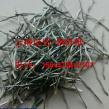 供应玉溪钢纤维;玉溪钢纤维添加;玉溪钢纤维分类;玉溪钢纤维产品;玉溪钢纤维其他