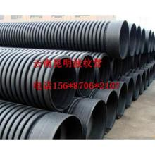 供应临沧HDPE双壁波纹管/临沧波纹管;临沧HDPE双壁波纹管厂家