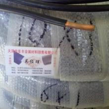 供应包塑紫铜管61 81 101100包塑铜管