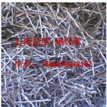 供应砚山钢纤维;砚山钢纤维成品;砚山钢纤维其他;砚山钢纤维标题