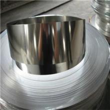 不锈钢冲压钢带304不锈钢卷料201不锈钢带材批发