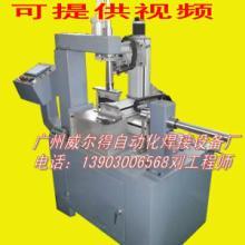 供应不锈钢刀柄数控焊接设备空心刀柄焊接设备 空心刀把焊接机