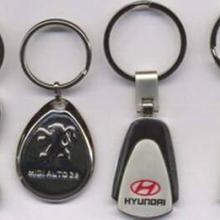 供应钥匙扣,广告钥匙扣定做,西安钥匙扣厂家