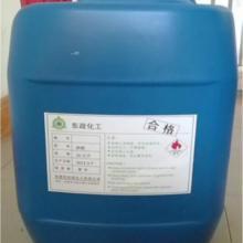 供应酒精价格是多少,甲醇厂家直销,深圳酒精价格是多少,生产厂家大量批发酒精