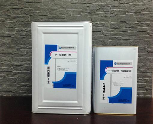 供应粘PP板与纸板胶水,1502PP胶水粘PU胶水,PP粘EVA片胶