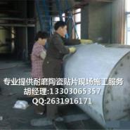 陶瓷贴片耐磨工程施工服务图片