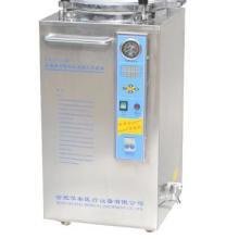 蒸汽高压灭菌设备,立式高压灭菌设备价格,长沙高压灭菌设备厂家及型号批发
