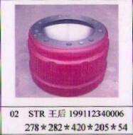 供应STR王后02款