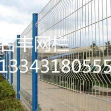 供应金属栏杆围栏网图片