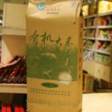 供应双亚有机大米5千克一级香米有机认证4000g真空装健康食品批发