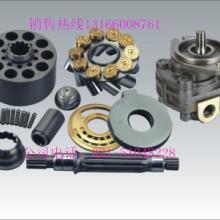 供应川崎K3SP36C柱塞泵配件  柱塞泵总成,高压柱塞泵 川崎K3SP36C柱塞泵配件厂家批发