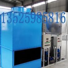 供应洛阳串联一拖二中频电炉用冷却塔_洛阳闭式冷却塔厂家批发