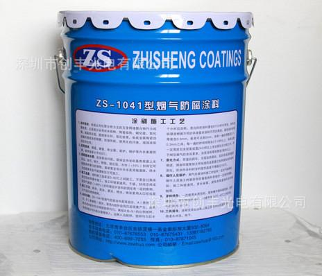ZS-1耐高温隔热保温涂料 耐温1000℃