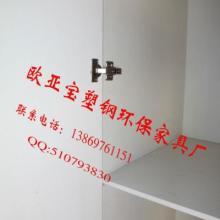 供应塑钢家具型材批发