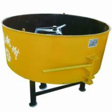 供应化肥搅拌机化工厂原料混合机械制造厂家成套设备价格批发