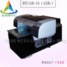 供应上海纺织品数码印花机