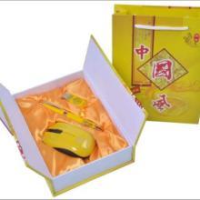 供应西安帝王黄套装,西安青花瓷套装,西安青花笔销售