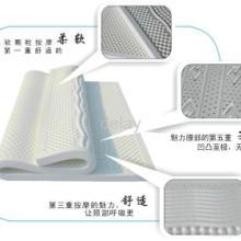宝鸡天然乳胶床垫直销商,宝鸡天然乳胶床垫 纯天然乳胶床垫