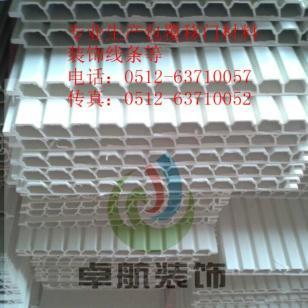 PVC塑钢波浪图片