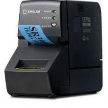 供应锦宫标签打印机SR-3900C