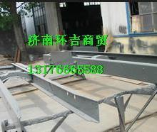 .中国重汽重汽豪沃配件车架总成 斯太尔王车架总成,金王子车架,