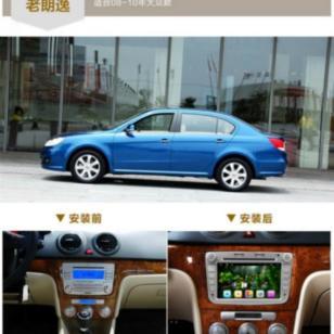 东莞大众老朗逸专车专用DVD导航仪图片