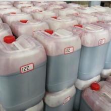 供应水油两性染料价格