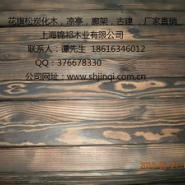 各种炭化木图片