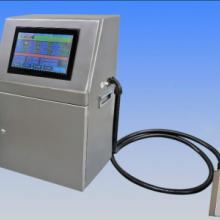 供应银川喷码机手持喷码机激光喷码机银川喷码机油墨耗材
