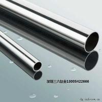 纯钛管料、钛合金钛管料、空心钛棒钛管料厂家供应