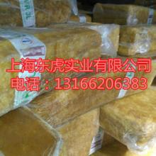 供应越南3L天然橡胶3L标胶大金杯图片