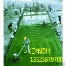 供应颜料绿地坪绿/氧化铁绿/陶瓷彩