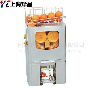 供应自动鲜橙榨汁机商用多功能榨汁机