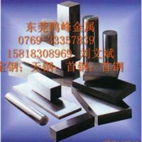 SENC490F日本硅钢
