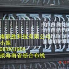 供应东方光纤熔接  海南联胜 专业的综合布线