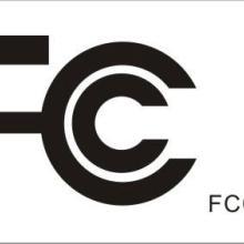 供应深圳可视电话FCC认证需要多久
