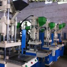 供应台湾欧米尼45T立式注塑机,深圳二手注塑机批发
