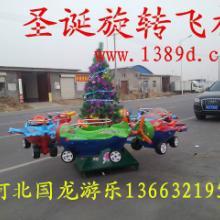 供应旋转飞机,儿童电动动物车毛绒动物电瓶车卡通动物车儿童蹦极跳床批发