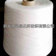32支人棉纱线价格 粘胶短纤报价 彩色人棉纱厂家 凤泉化纤图片