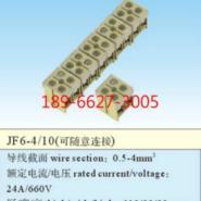 JF6-4/0接线端子图片