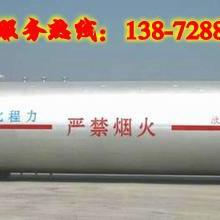供应34.5方液化气运输车