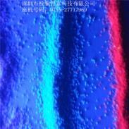 五星行特优级红外荧光粉图片