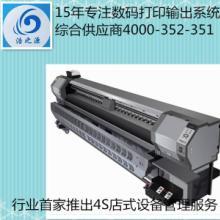 供应深圳3.2米超宽度彩惟高速写真机图片