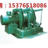 供应铁矿专用15kw电耙子