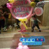 供应常熟宝宝宴生日宴魔术气球,常熟生日宴气球,氦气球批发