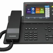 供应华为IP电话机7910华为eSpace7910