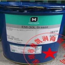 供应EM-30L塑料齿轮工业润滑油脂