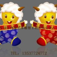 深圳羊年吉祥物玻璃钢雕塑工程图片
