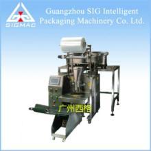 供应膨胀螺丝管包装机全自动称重点数包装机大容量计数准图片