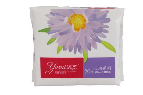 洁雅卫生用品供应超值的语蕊超薄护翼卫语蕊超薄护翼卫生巾莘